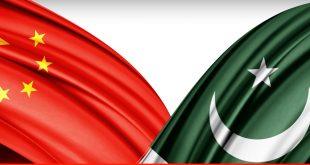 China Pakistan relations and changing Asian geopolitics