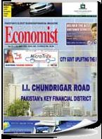I.I. Chundrigar Road: Pakistan's Key Financial District