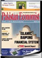 Islamic Banking & Financial System