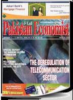 The Deregulation Of Telecommunication Sector
