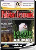 Islamic Banking Tackling 'Riba'