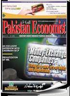 Money Exchange Companies