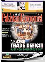 A Record Trade Deficit