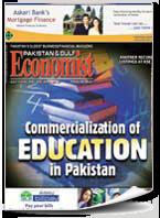 Commercialization Of Education In Pakistan