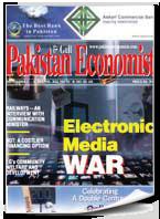 Electronic Media War
