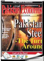 Pakistan Steel: The Turn Around