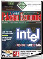 Intel In Pakistan
