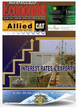 Interest Rates & Exports