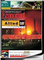 Refineries In Pakistan