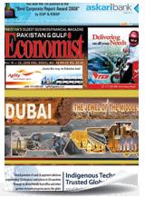 Dubai - The Jewel Of The Middle East