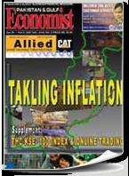 Tackling Inflation