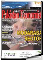 Modaraba Sector: Bright Prospect
