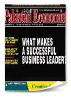 What makes a successful business leader?