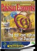 The Dot.Com Culture In Pakistan