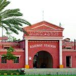 Faisalabad5