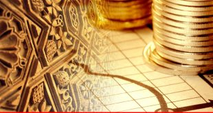 An important step for the Islamic Financial Industry of Pakistan: Senate resolution 393