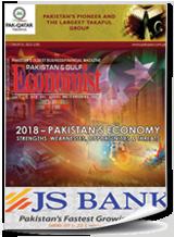 2018- Pakistan's economy