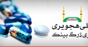 Mission of Ali Hajvery Free Drug Bank