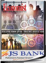 Developing Human Capital - Pakistan's Greatest Assets