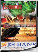 Pakistan's Trade Outlook - 2018