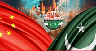 Economy of Pakistan and CPEC