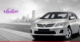 Meezan bank car financing: features and amenities
