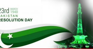 23RD March 1940 – Let us make promise for greater interest of Pakistan