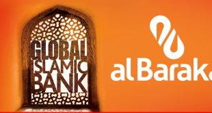 Al Baraka Banking Group and Six of its units win Islamic Finance News Awards for 2017