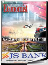 Pakistan- China Trade Relations