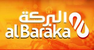 Al Baraka's story - when it all began...