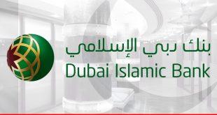 Dubai Islamic Bank continues expanding its footprint in Pakistan