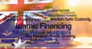 Islamic finance thriving in Australia