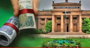 Currency in circulation posts 4.4pc increase in 8 months