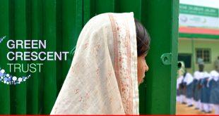Green Crescent Trust Undertakings For Poor Students