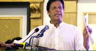 Imran Khan: High Hopes, Greater Expectations