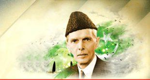 Jinnah's vision of muslim nationalism