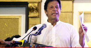 What is marring policy formation by Imran Khan-Led Govt?