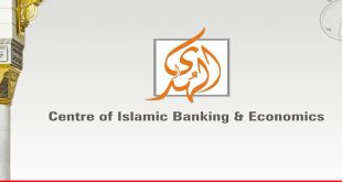 Emerging trends of Islamic banking and finance industry in CIS countries