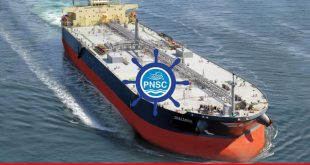 Review of PNSC's commercial and financial profile