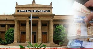 Can SBP afford to reverse monetary tightening policy?