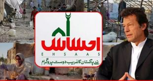 EHSAAS: A comprehensive welfare state policy being lauded internationally