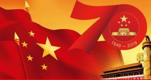 70TH Independence Day Of China