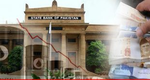 Low crude oil prices offer opportunity to SBP to cut policy rate
