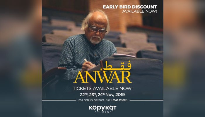 Anwar Maqsood returns to stage with 'Faqat Anwar'
