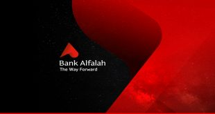 Bank Alfalah's core fee, forex income move up in yoy in 3q19