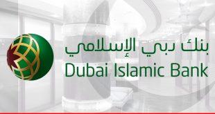 Dubai Islamic Bank Pakistan posts notable rise in PAT in Sept-2019