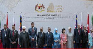 Divided Kuala Lumpur summit
