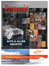 Auto & Allied Industry
