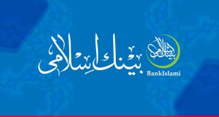 BankIslami posts 92pc rise in profit after tax in March-2020