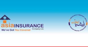 Asia Insurance Company Limited